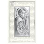 Srebrny obrazek Święta Rodzina na białym tle 22,4 cm * 34,4 cm